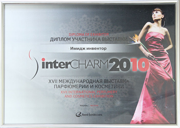 InterCharm 2010
