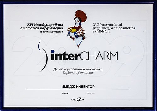 InterCharm 2009